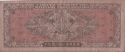 100 Yen (US Military Currency - B-Note) – reverse