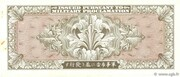 20 Yen (US Military Currency - B-Note) – reverse
