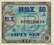 50 Sen (US Military Currency - B-Note) – obverse