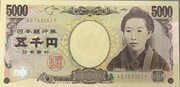 5,000 Yen – obverse