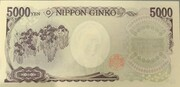 5,000 Yen – reverse