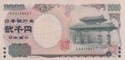 2000 Yen – obverse
