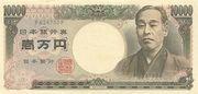 10 000 Yen (black serial) – obverse