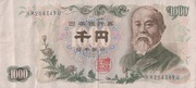 1000 Yen – obverse