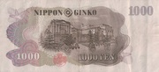 1000 Yen – reverse