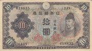 10 Yen -  obverse