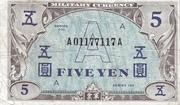5 Yen (US Military Currency - A-Note) – obverse