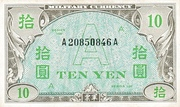 10 Yen (US Military Currency - A-Note) – obverse
