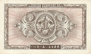 10 Yen (US Military Currency - A-Note) – reverse