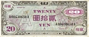 20 Yen (US Military Currency - A-Note) – obverse