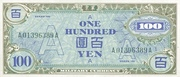100 Yen (US Military Currency - A-Note) – obverse