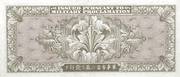 100 Yen (US Military Currency - A-Note) – reverse