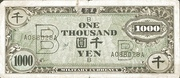 1000 Yen (US Military Currency - B-Note) – obverse