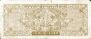 1000 Yen (US Military Currency - B-Note) – reverse