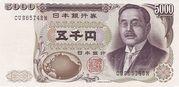 5000 Yen (black serial) – obverse