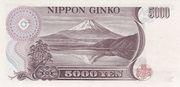5000 Yen (black serial) – reverse