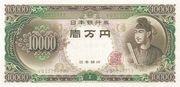 10,000 Yen – obverse