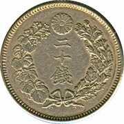 20 Sen - Meiji -  obverse