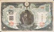 100 Yen (3rd type) – obverse
