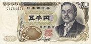 5000 Yen (brown serial) – obverse