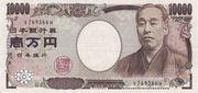 10 000 Yen – obverse