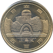 500 Yen - Heisei (Hiroshima) – obverse