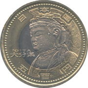 500 Yen - Heisei (Ōita) – obverse