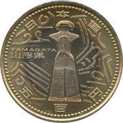 500 Yen - Heisei (Yamagata) – obverse
