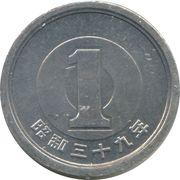 1 Yen - Shōwa -  reverse