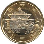 500 Yen - Heisei (Nagano) -  obverse