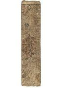 1 Silver Monme  (Shibamura-han, Yamato) – obverse