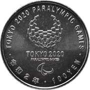 100 Yen - Reiwa (Someity) -  obverse