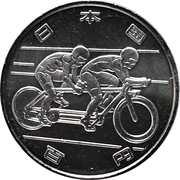 100 Yen - Reiwa (Cycling) -  obverse