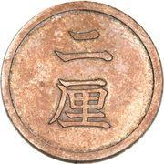 2 Rin - Meiji – reverse