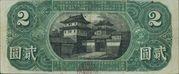 2 Yen – reverse
