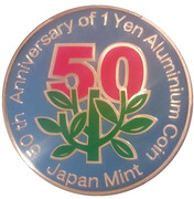 Medal - 50th Anniversary of 1 Yen Coin -  obverse