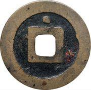 "1 Mon ""Kan'eitsūhō"" (NISUIEI; reverse dot) – reverse"
