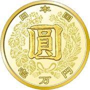10 000 Yen - Reiwa (150 years Yen) -  obverse