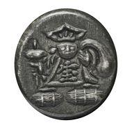 """Mameitagin """"Hōei Mitsuhō Mameitagin"""" (Double Daikoku) – obverse"""