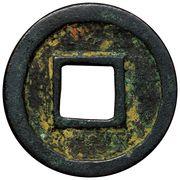 """1 Mon """"Chōnentaihō"""" – reverse"""