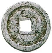 """1 Mon """"Wadōkaichin"""" (old type; silver) – reverse"""