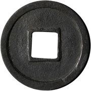 "1 Mon ""Wadōkaichin"" (old type, copper) – reverse"