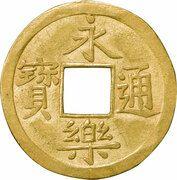 "1 Mon ""Eirakutsūhō"" (Hammered gold; Reverse Omodaka) – obverse"