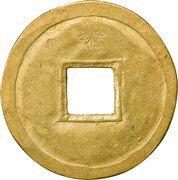 "1 Mon ""Eirakutsūhō"" (Hammered gold; Reverse Omodaka) – reverse"