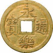 """1 Mon """"Eirakutsūhō"""" (Hammered gold) – obverse"""