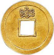 "1 Mon ""Eirakutsūhō"" (Hammered gold; reverse Paulownia) – reverse"
