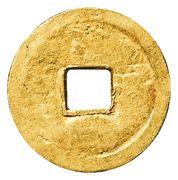 """1 Mon """"Shōseigenpō"""" (Gold) – reverse"""