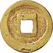 """1 Mon """"Kan'eitsūhō"""" (Gold) – reverse"""