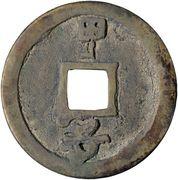 """1 Mon """"Jōkyōtsūhō"""" – reverse"""