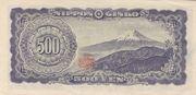 500 Yen – reverse